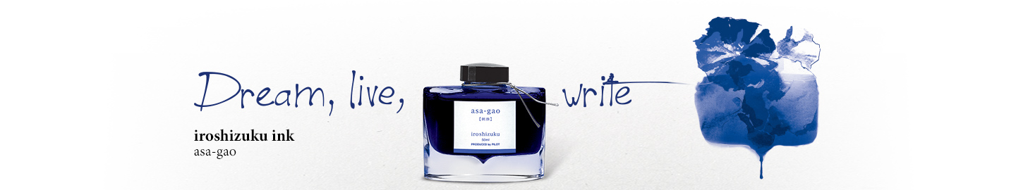 Pilot - Fine writing - Iroshizuku Ink Blue