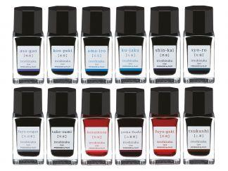 Irošizuku črnilo Mini - Set 12 - A - Sortirane barve - 15 ml